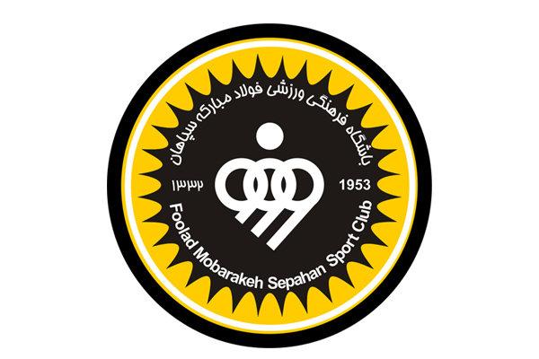 باشگاه سپاهان تمام قد از قلعه نویی حمایت می کند
