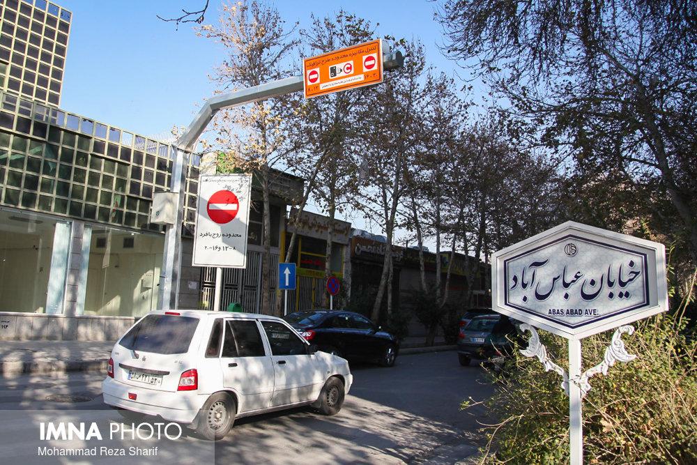 کادر درمان از طرح زوجوفرد اصفهان مستثنی هستند