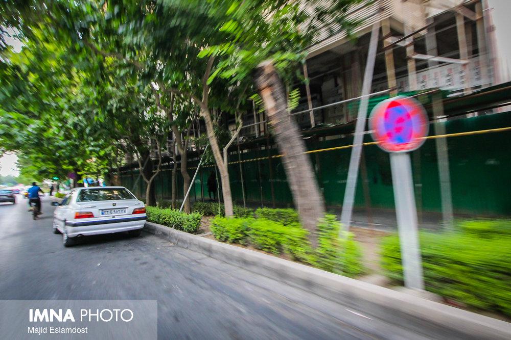 عدالت فضایی در توزیع فضاهای شهری اصفهان