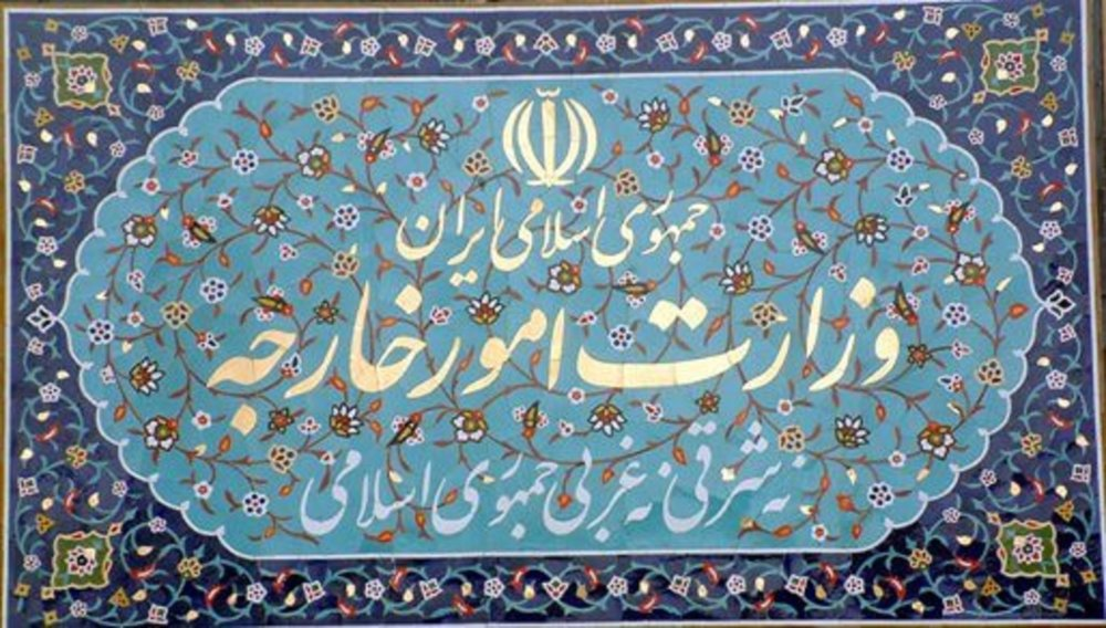 احضار حافظ منافع آمریکا در تهران به وزارت امور خارجه