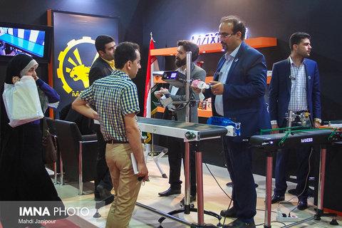 نمایشگاه صنعت چاپ،بسته بندی و ماشین آلات وابسته