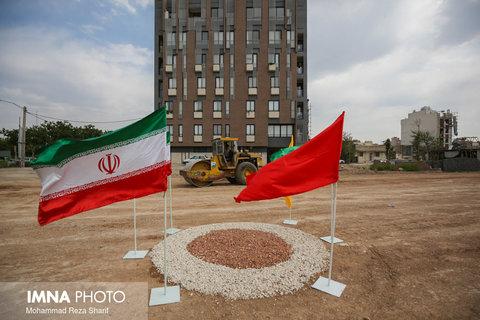 طراحی و احداث مجموعه ورزشی خیابانی شهدای محراب در یزد