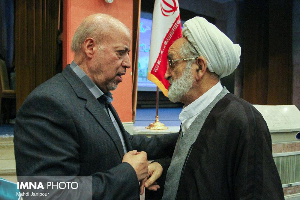 جلسه شورای اداری استان اصفهان