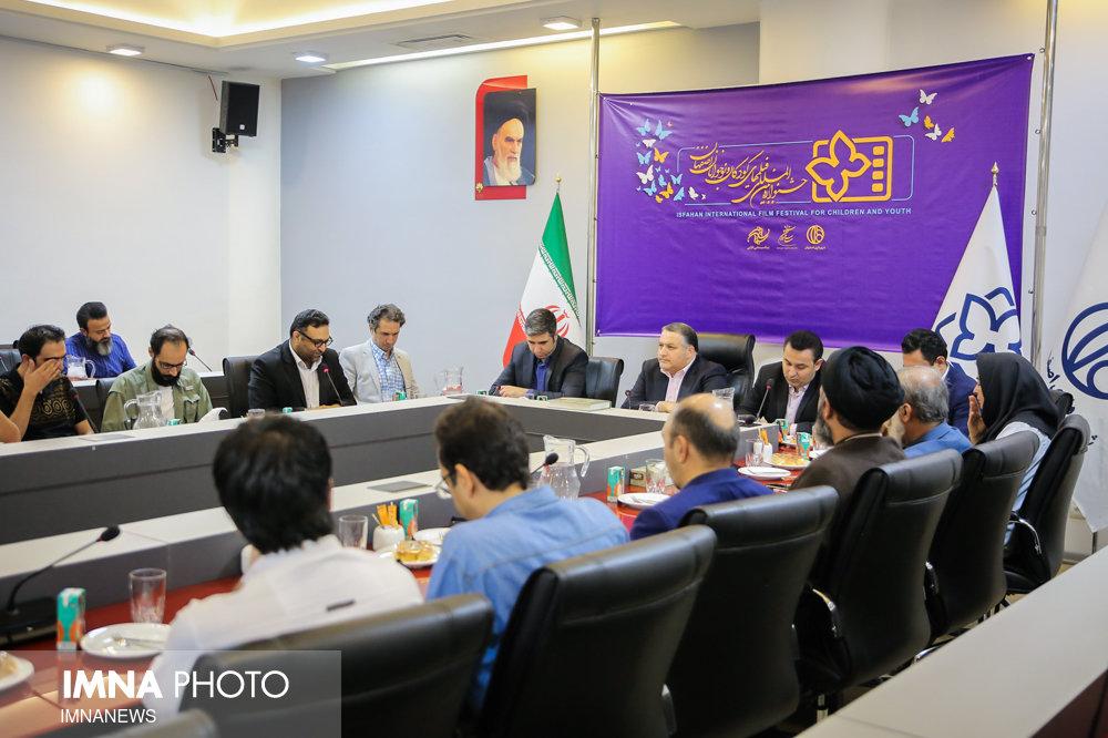 برگزاری جلسه هماندیشی جشنواره بینالمللی فیلمهای کودک و نوجوان