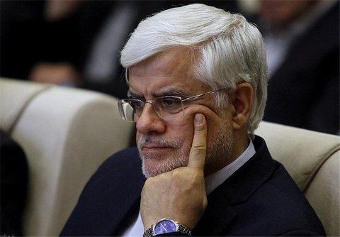 عارف: هیئت رئیسه از کیان مجلس دفاع کند