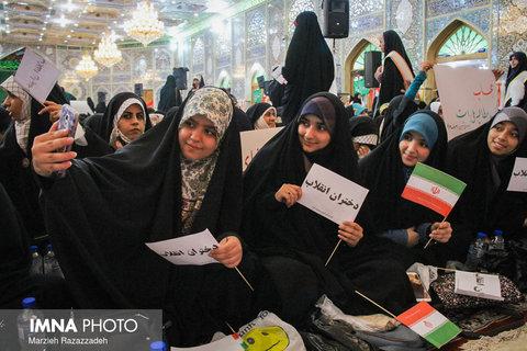 اجتماع عظیم دختران انقلابی