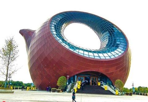 بزرگترین قوری جهان در چین!