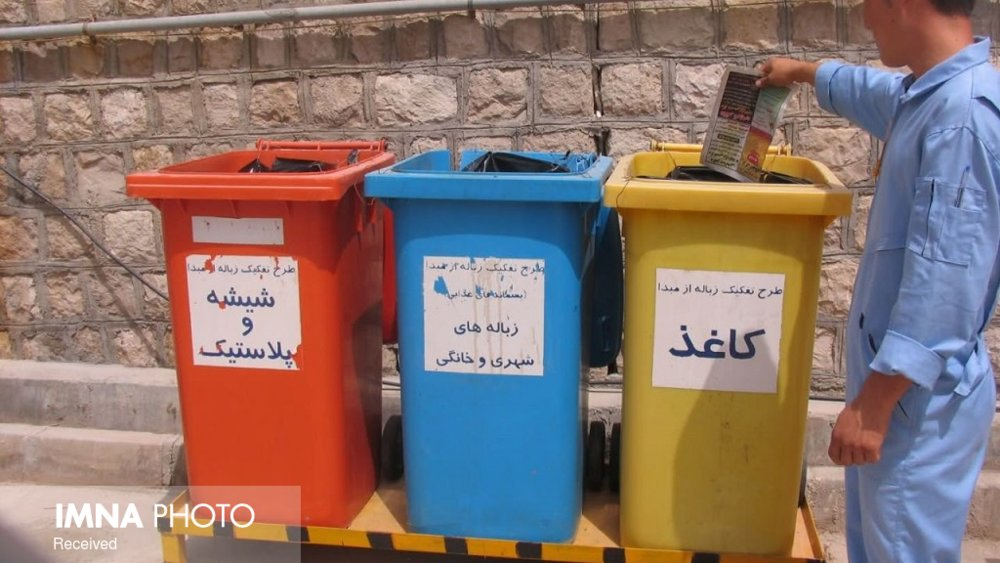 ساماندهی بازیافت پسماند در چرمهین
