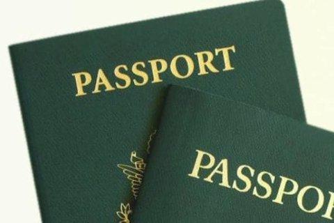 تمدید یکساله گذرنامه شامل ترکیه نمیشود