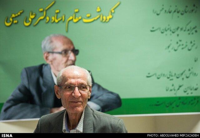 درگذشت دکتر سمیعی در سکوت خبری