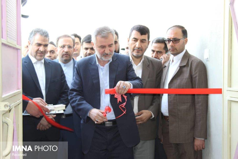 مرکز طبقهبندی زندانیان اصفهان راهاندازی شد