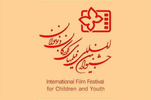 اسامی فیلم های سینمایی و پویانمایی بلند ملی و بین الملل
