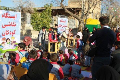 پیوستن به شهر دوستدار کودک با کمک کودکان شهر