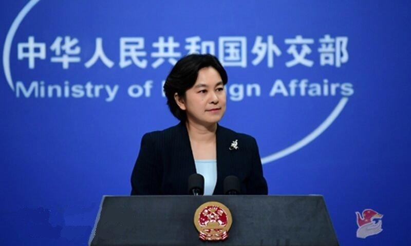 چین اتهامات آمریکا علیه ایران را رد کرد