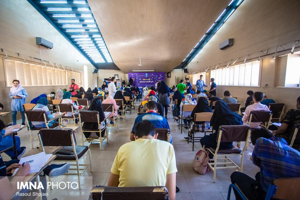 خبرنگاران نوجوان منتخب سی و دومین جشنواره فیلم کودکان و نوجوانان مشخص شدند