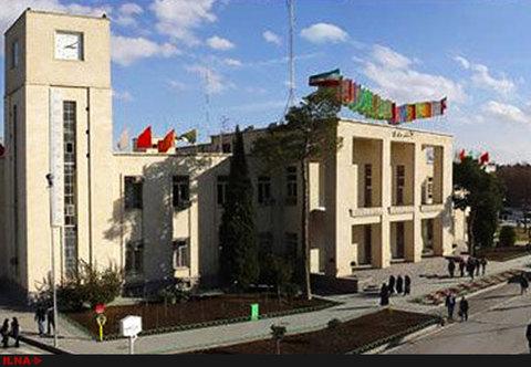 تاریخچه بنای شهرداری اصفهان