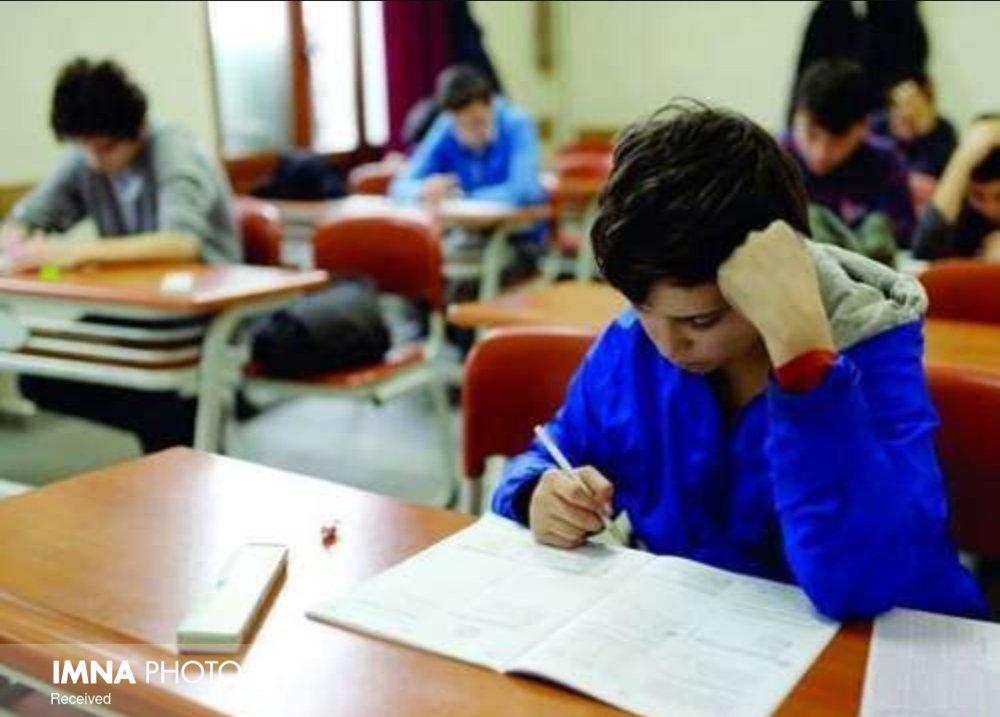 ۴۰ درصد از مدارس فریدن هوشمندسازی شد