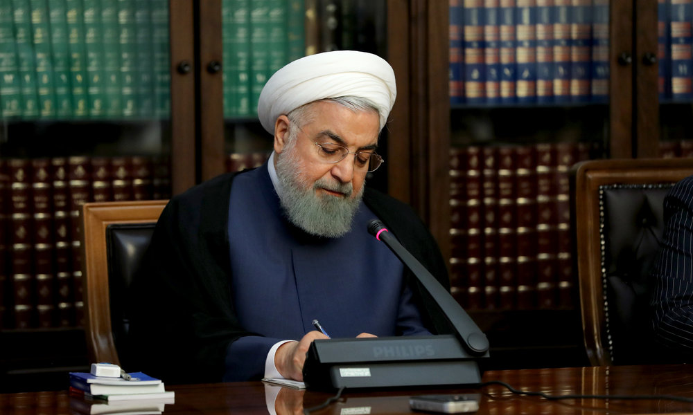 لایحه «اصلاح قانون پولی و بانکی کشور» به مجلس رفت