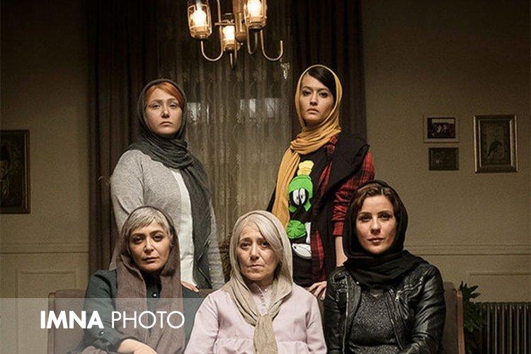 """اکران مردمی """"سرکوب"""" در اصفهان"""