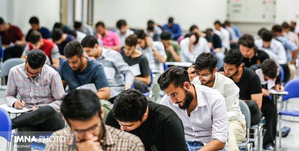 آزمون دکتری ۹۹ با حضور بیش از ۱۱ هزار داوطلب اصفهانی