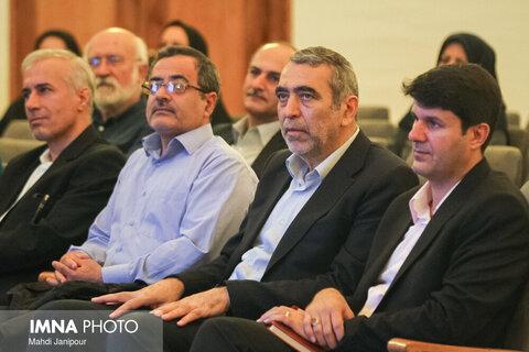 آیین تکریم و معارفه رئیس دانشگاه هنر اصفهان