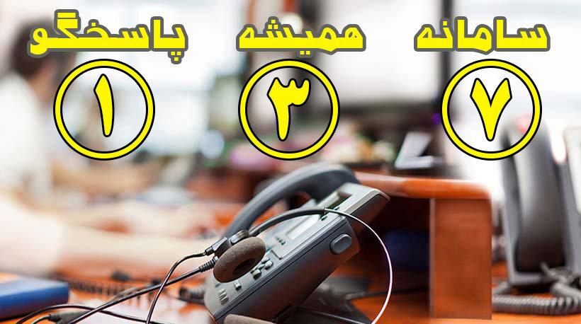 موضوع تماس شهروندان اسلامشهری با سامانه ۱۳۷ چه بود؟