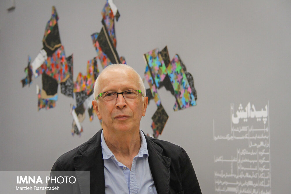 """نمایشگاه آثار """" ژان پییر بریگودیو"""""""