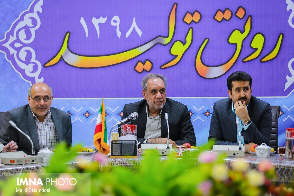 نشست خبری فرماندار اصفهان