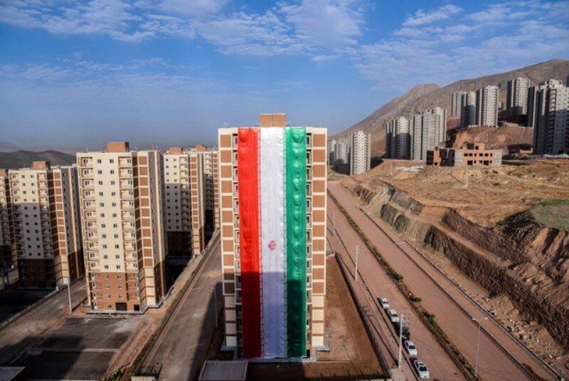 تامین زمین ۷ هزار واحد مسکن ملی در اصفهان