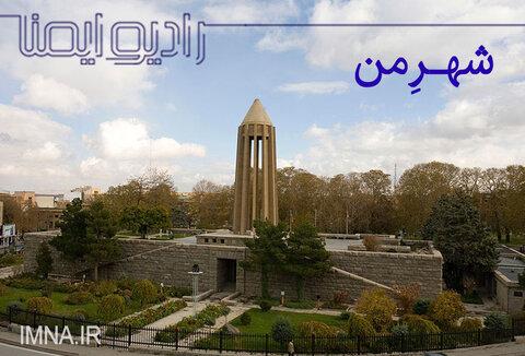 همدان نخستین پایتخت ایران