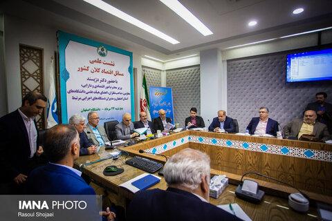 نشست علمی مسایل اقتصاد کلان کشور با حضور وزیر اقتصاد و دارایی