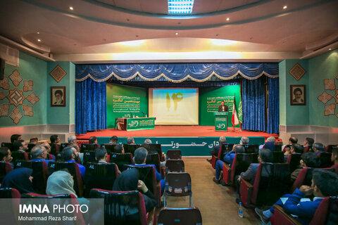 چهاردهمین کنگره سازمان عدالت و آزادی ایران اسلامی