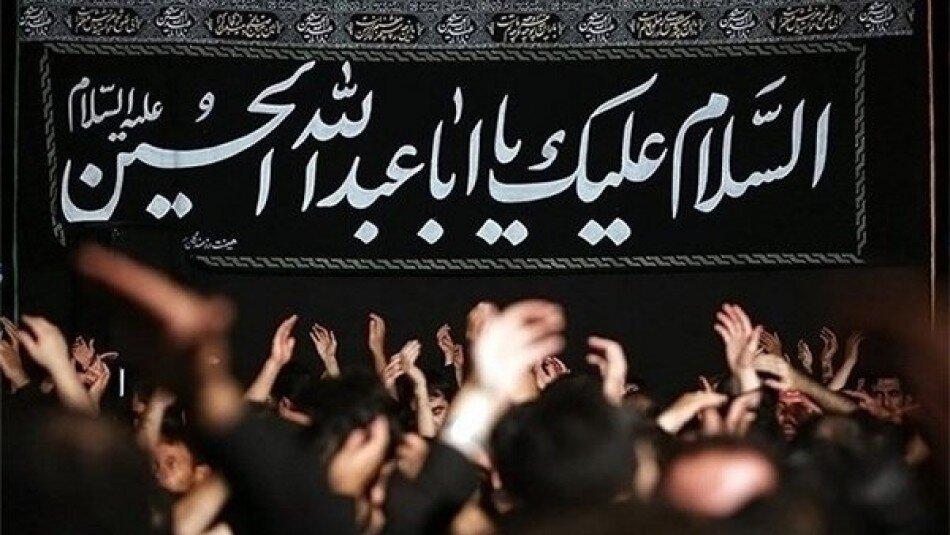 اختصاص امکانات شهرداری به هیئات مذهبی/مدیریت پسماندهای ماهی و میگو بوشهر