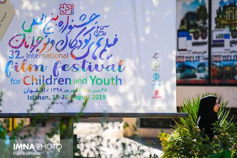آخرین وضعیت ثبتنام آثار در جشنواره بین المللی فیلمهای کودکان و نوجوانان