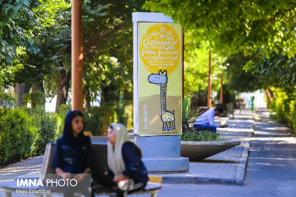 تبلیغات، گنجی که از نظر مدیران شهری پنهان مانده است