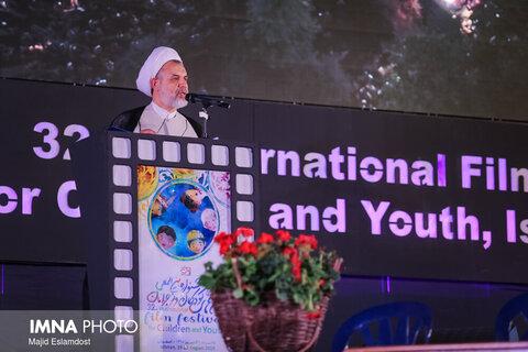 جشنواره فیلم کودک با پیام وزیر ارشاد افتتاح شد
