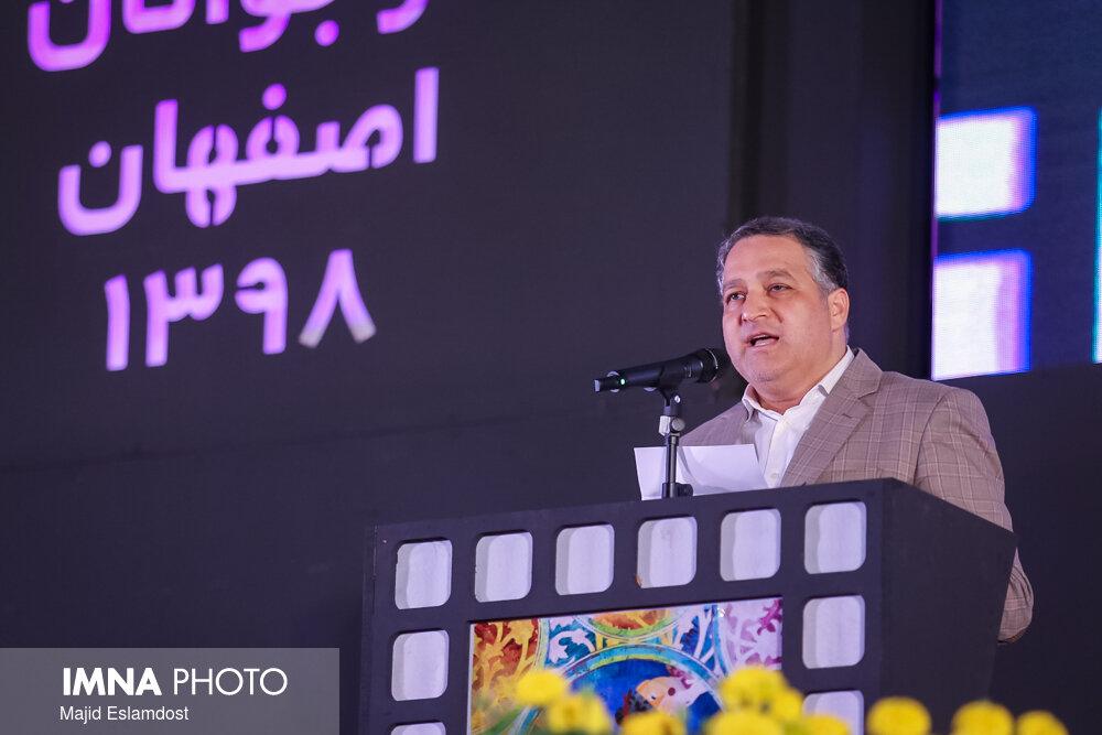 تابش: خوشحالم در شهر ریشه دار اصفهان گرد هم آمدیم