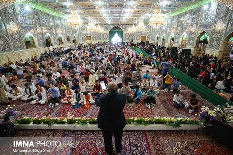 جشن عید غدیر در حسینیه رضوی