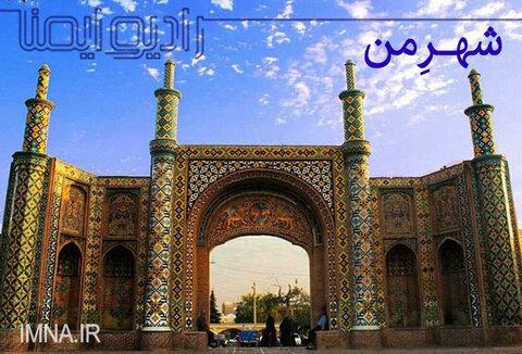 قزوین، پایتخت خوشنویسی ایران زمین