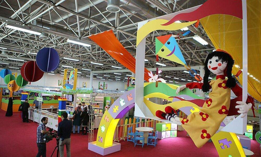اسباب بازیهای ایرانی قابلیت جهانی شدن دارد