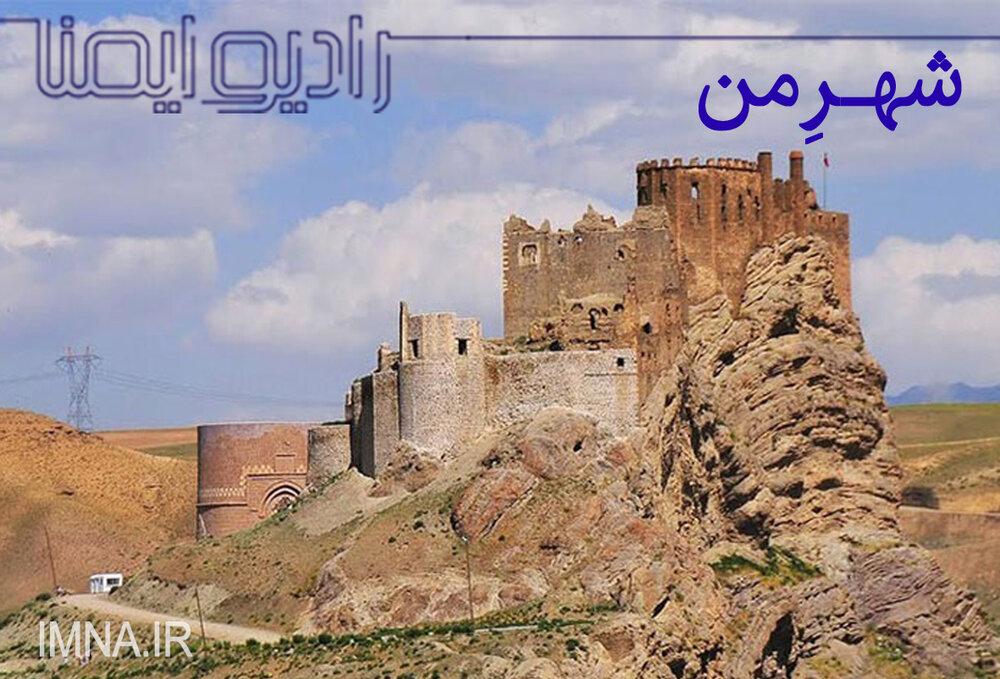 قزوین؛شهر موزه های تاریخی