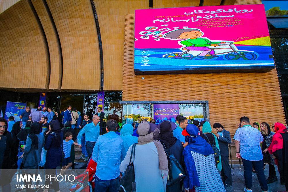 استقبال مردم از جشنواره فیلم کودک به روایت آمار