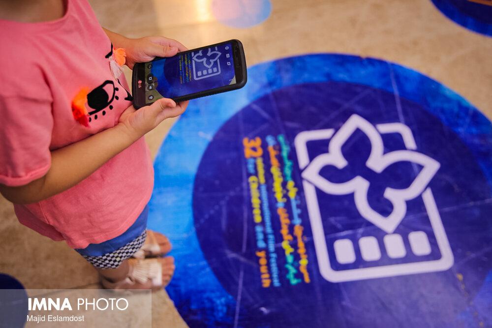 برنامه روز دوم سیوسومین جشنواره فیلم کودک