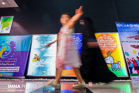 جشنواره کودک را مجازی دنبال کنید