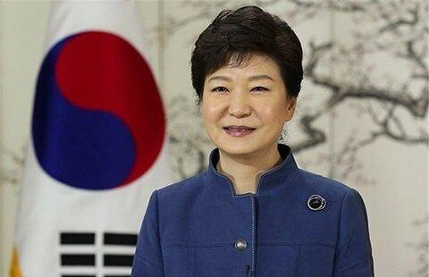 پارک گون هه، نخستین رئیس جمهور زن کره جنوبی