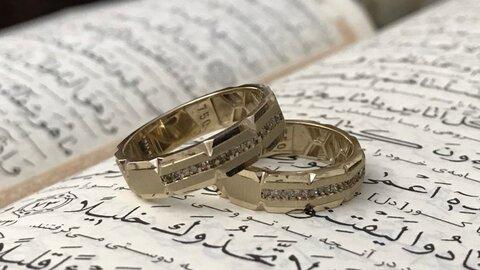 اخد وام ازدواج بالاخره چند ضامن میخواهد؟!