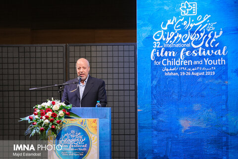 The 32nd edition of the International Film Festival for Children and Youth (IFFCY)