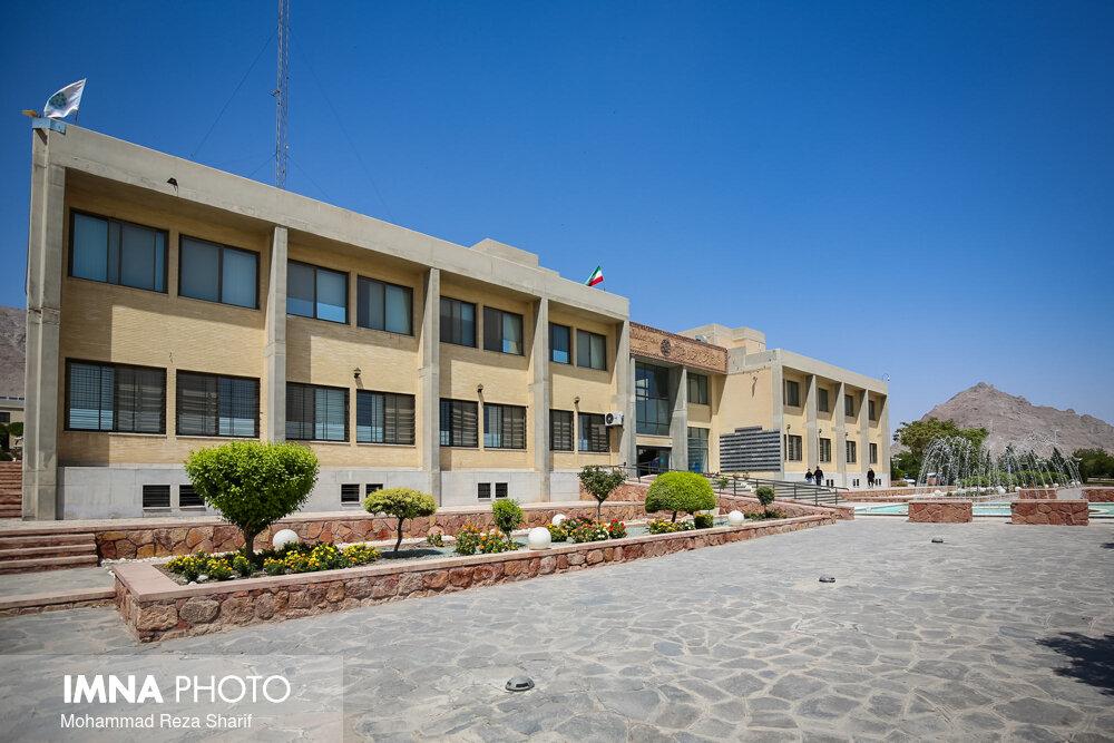 ایجاد ۵ پارک فناوری جدید در شهرک علمی تحقیقاتی اصفهان
