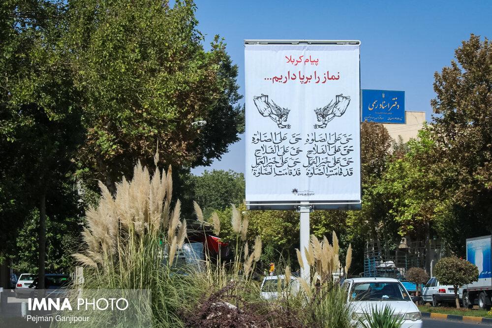 ۳۰۰ تابلو شهری اصفهان رنگ محرم به خود گرفت