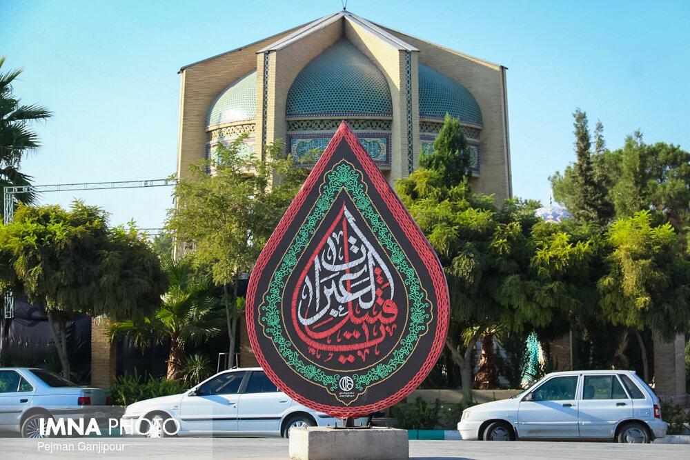 نصب پرچم و المان های محرم در شهر اصفهان